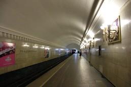 Станция Владимирская, боковой неф