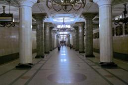 Станция Автово, общий вид