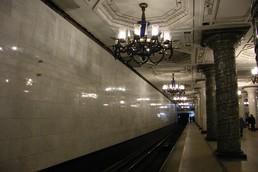 Станция Автово, платформа