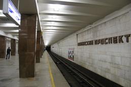Станция Ленинский проспект, платформа
