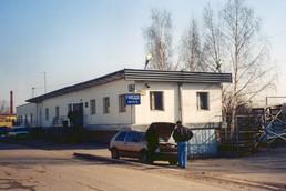 Закрытая станция Дачное