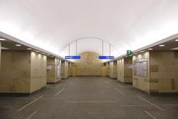 Станция Горьковская, центральный неф
