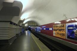 Станция Невский проспект, боковой неф