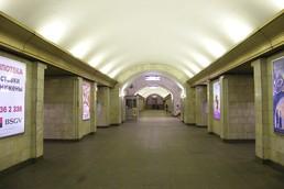 Станция Сенная площадь, центральный неф