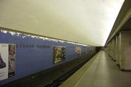Станция Сенная площадь, боковой неф
