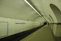 Станция Фрунзенская, боковой неф