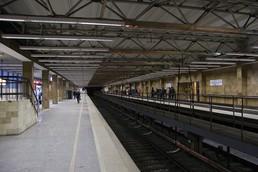 Станция Купчино, платформа