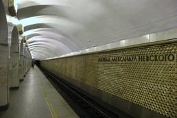 Станция Площадь Александра Невского 2, боковой неф