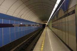 Станция Комендантский проспект, боковой неф