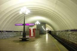 Станция Старая Деревня, платформа