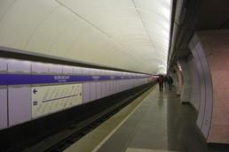 Станция Волковская, боковой неф