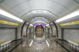 Станция Бухарестская, центральный неф