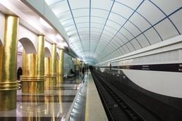 Станция Международная, боковой неф