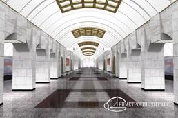 Станция Путиловская, проект